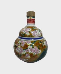 Suntory Special Kutani Yaki Ceramic Bottle