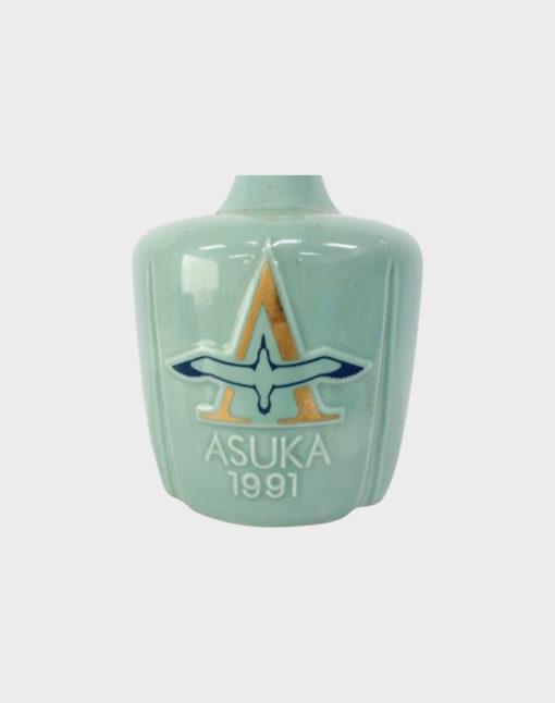 Asuka 1991 Commemorative Bottle