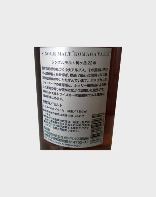Komagatake 22 Year Old