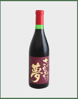 Dream Sagami Wine 2011