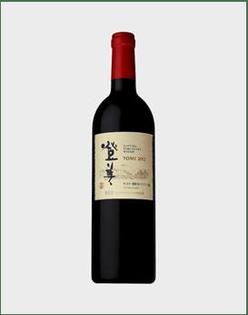Suntory Japanese Wine