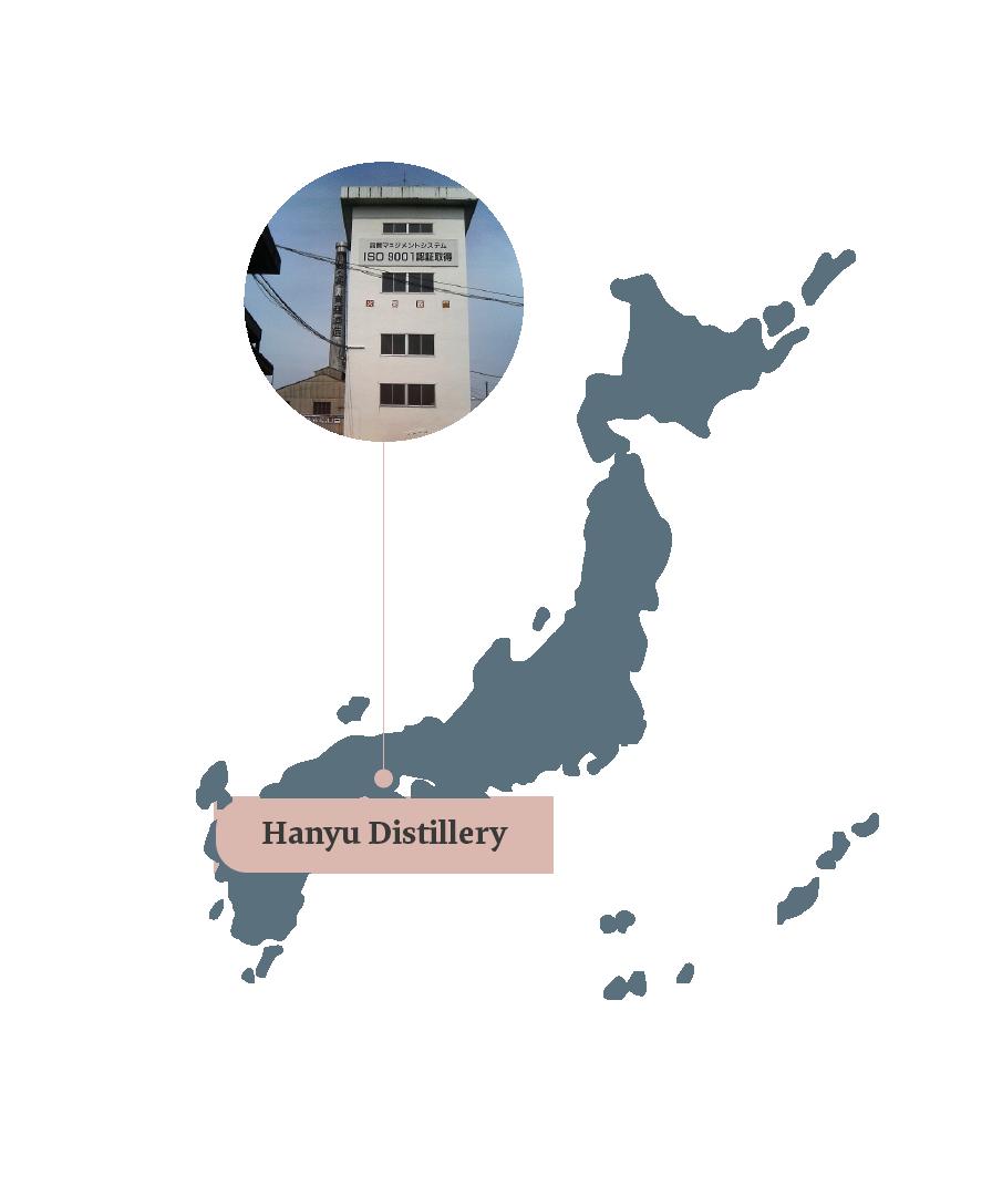 Hanyu To Reopen