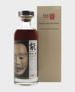 Karuizawa Noh 1997 Cask# 4592