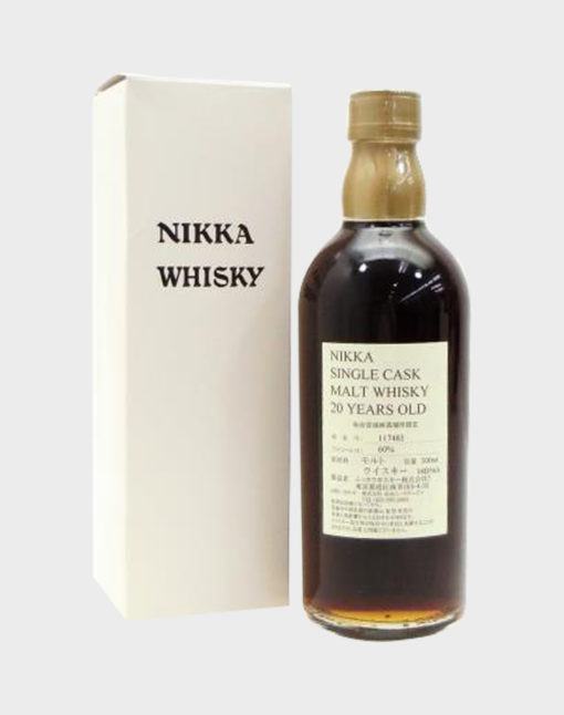 Nikka Single Cask Miyagikyo 20 Year Old Whisky