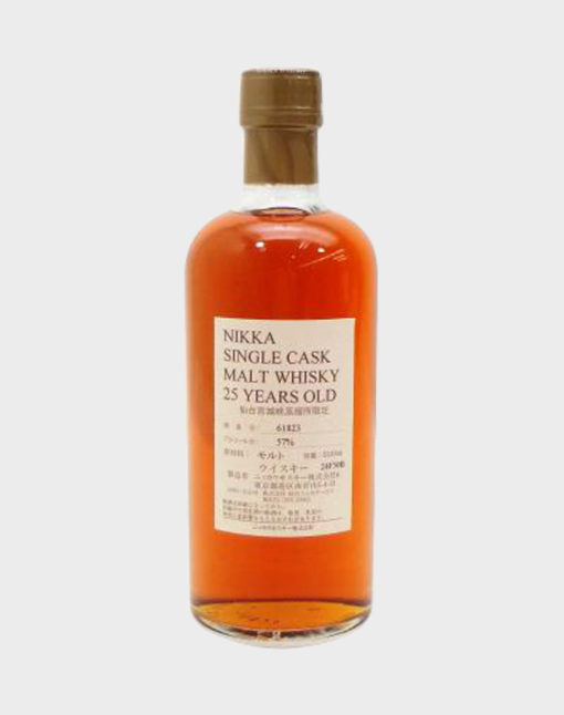 Nikka Single Cask Miyagikyo 25 Year Old Whisky