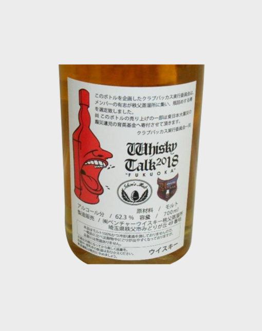 """Ichiro's Malt Whisky Talk """"Fukuoka"""" 2018"""