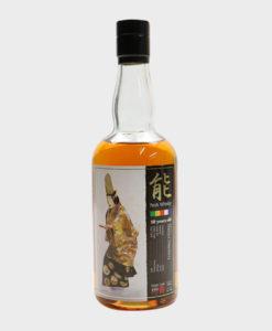 Hanyu 2000 Noh Cask# 6066