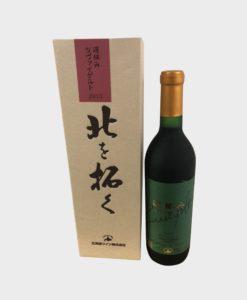 Kita-wo-hiraku Zweigelt 2015 Late Harvest