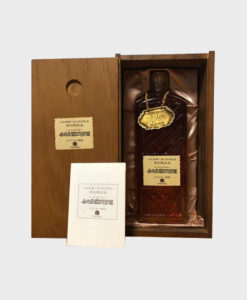 Nikka Daimaru 270 Years Commemorative Bottle
