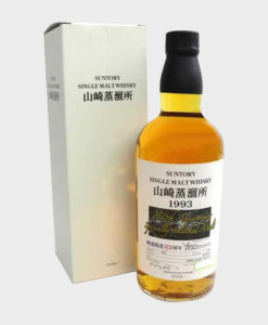 Suntory Single Whisky Hakushu 1993 Yokohama Port 150th anniversary