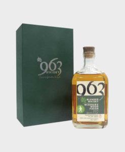 Yamazura 963 Mizunara Wood Finish Blended Whisky (1)