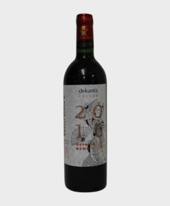 Geisha Neko 2016 Red Wine
