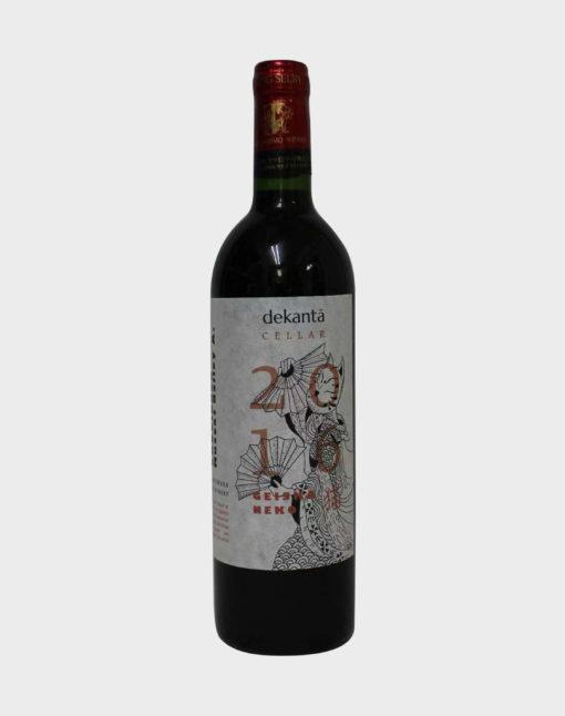 Geisha Neko 2016 Red Wine