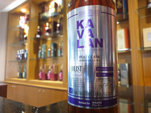 Exclusive Kavalan Bottling For dekanta