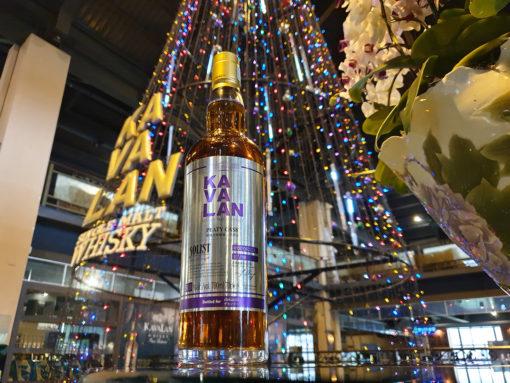 kavalan-at-distillery