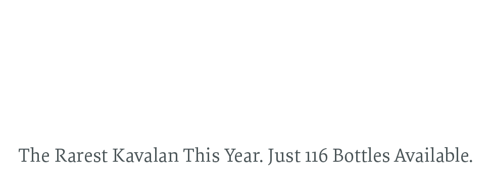 Kavalan Solist Peaty Cask Introduction