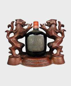 Suntory Old Whisky 70th Anniversary with Stand