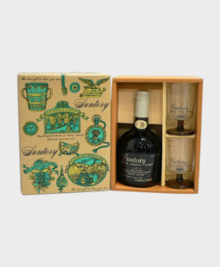 Suntory Special Reserve Gift Set #2