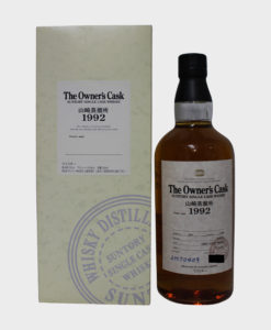 Suntory The Owner's Cask Single Cask 1992-2006