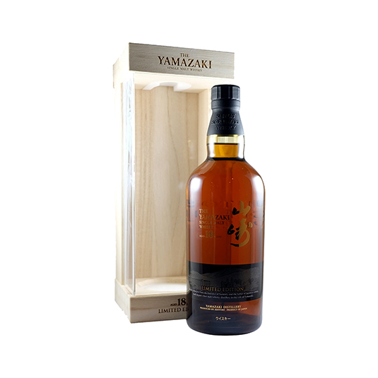 yamazaki-18-limited-edition-single-malt