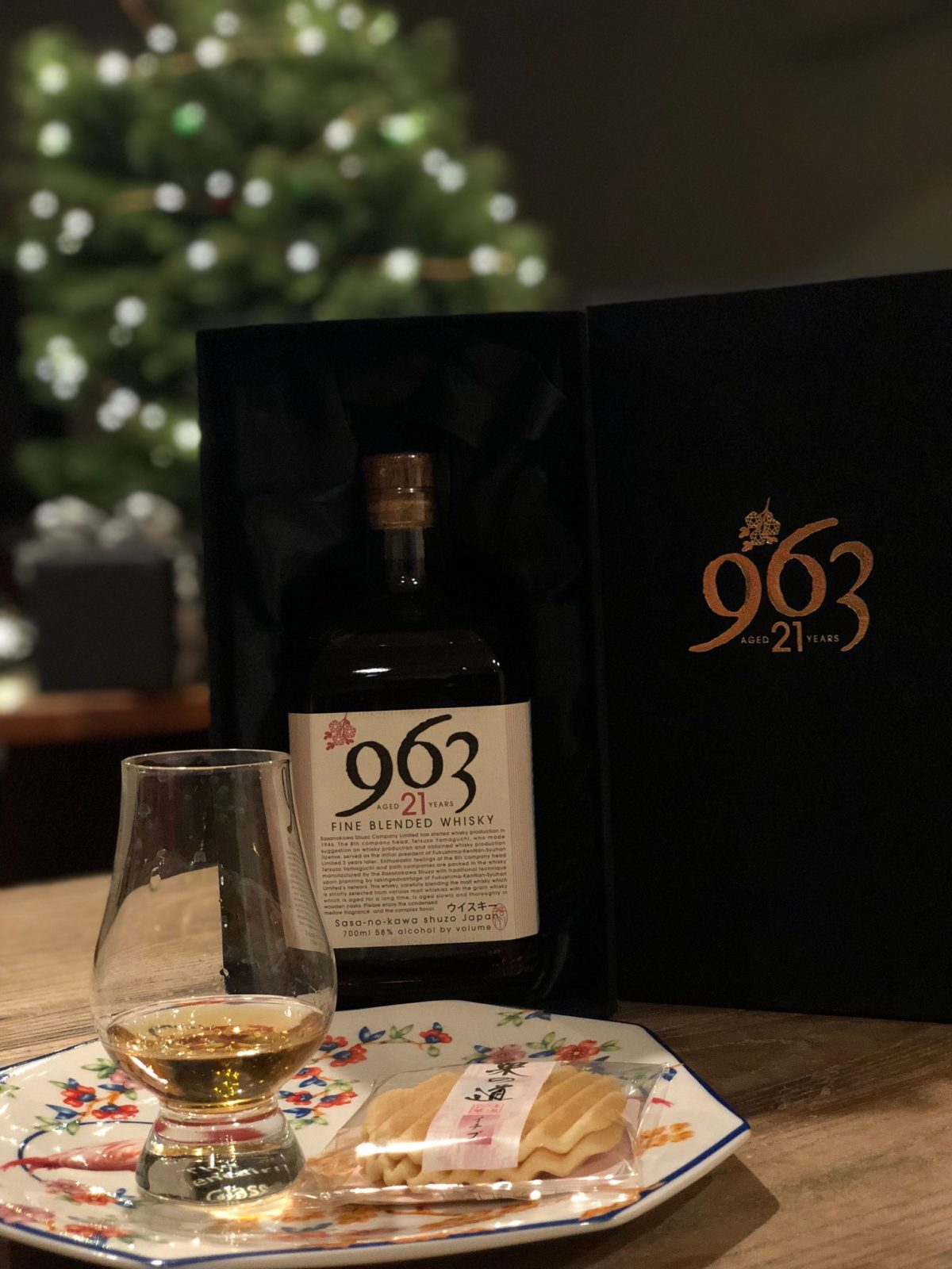 Whisky For Santa Contest