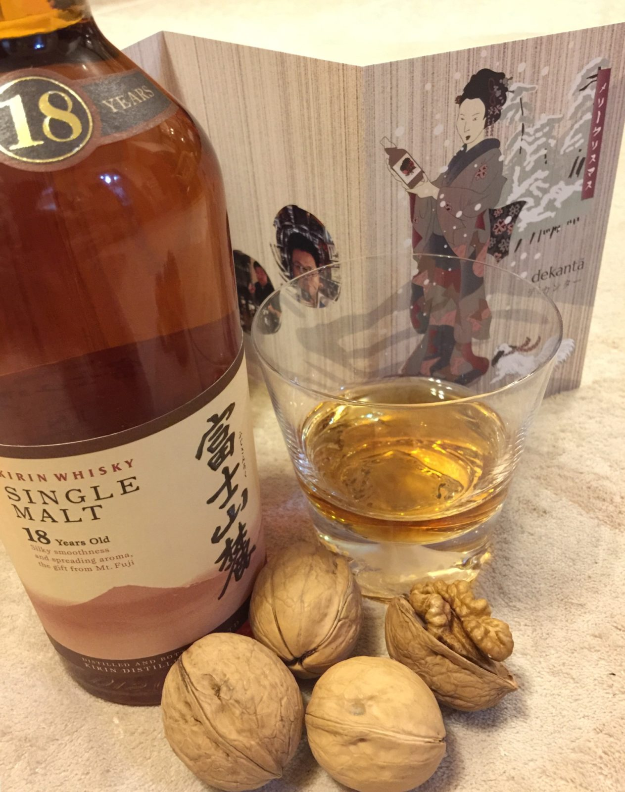 Photo from Nichols in Hong Kong of Japanese Whisky Bottle from Kirin