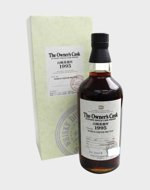 Suntory Yamazaki 1995 Owner's Cask World Liquor Brutus