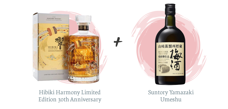 Hibiki Harmony Limited Edition 30th Anniversary + Suntory Yamazaki Umeshu