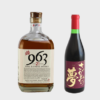 Yamazakura 963, 21 Year Old + Sagami's Dream Red Label