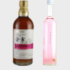 Yoichi Sherry & Sweet Single Malt + Sakura Kirakira