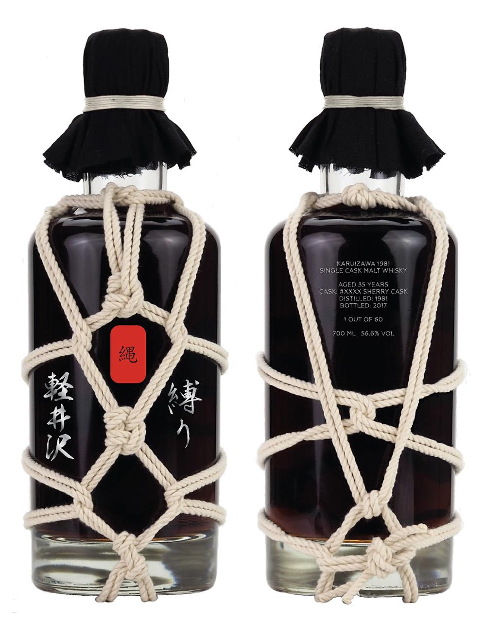 Karuizawa 35 Year Old Shibari Japanese Whisky White Release