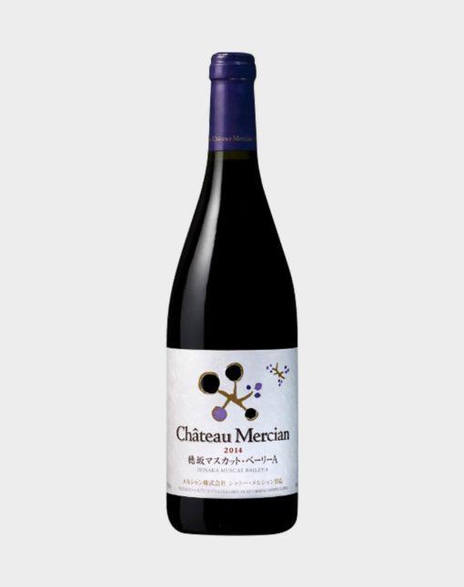 Château Mercian Hosaka Muscat Bailey A 2014