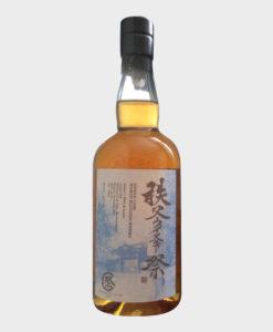 Ichiro's Malt Chichibu – World Blended Whisky Festival 2019