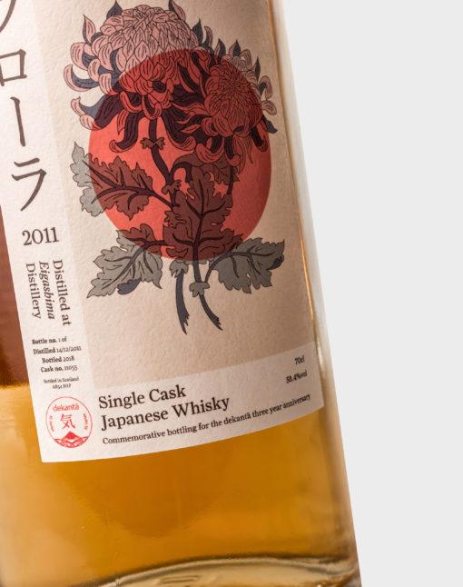 Kikou Japanese Whisky - No Box