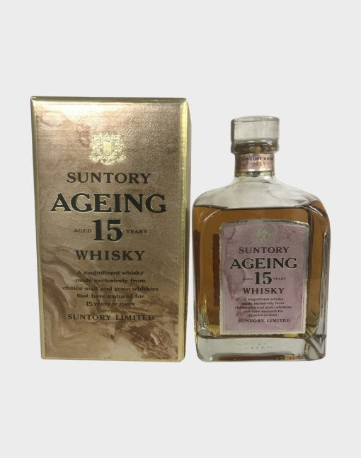 Suntory Ageing 15 Year Old Whisky – Light Box