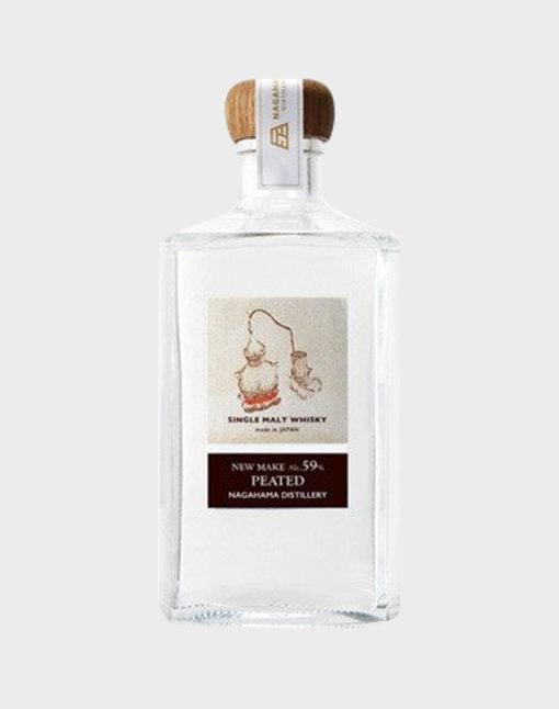 Nagahama Peated Japanese Single Malt Whisky