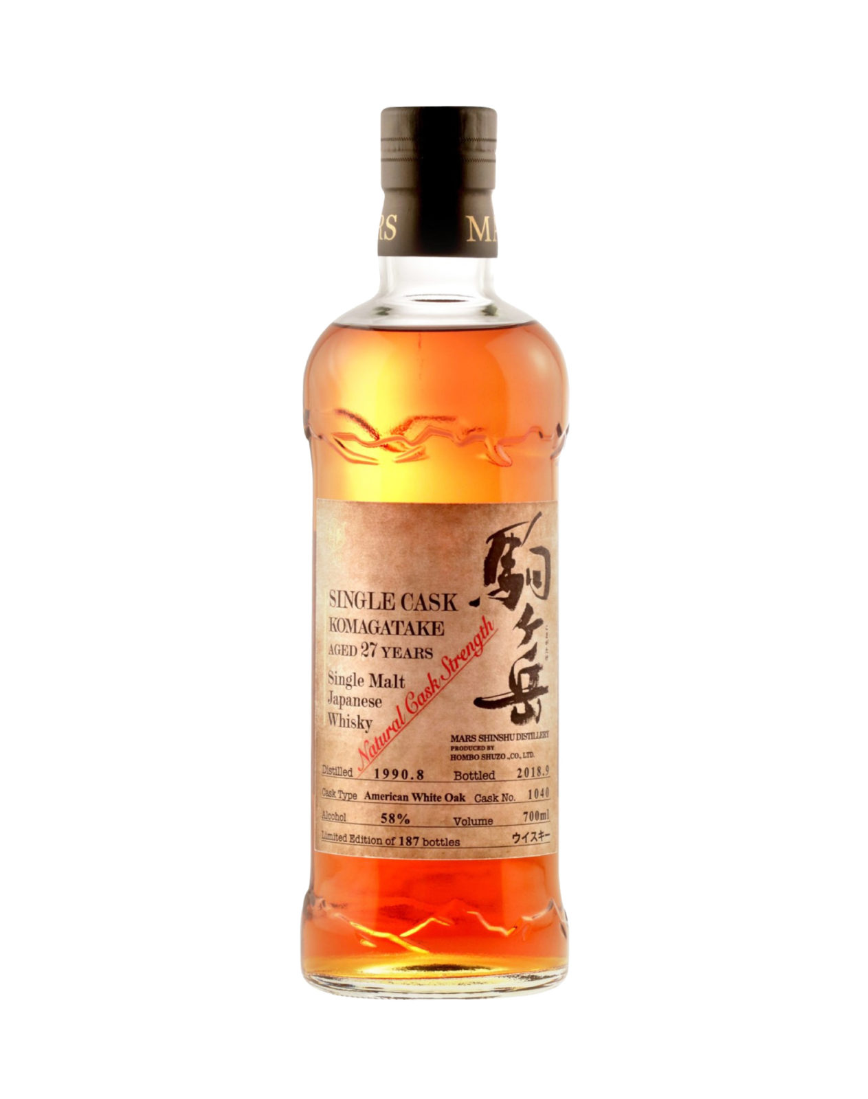 Mars Komagatake Single Cask Single Malt 1040 Japanese Whisky