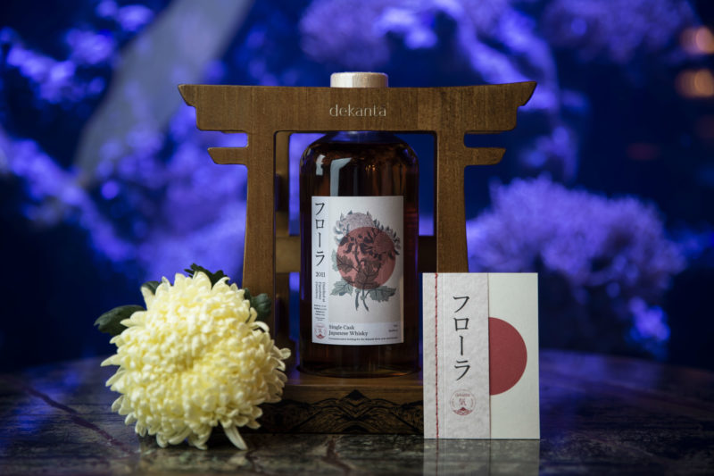 The Most Elusive Japanese Whisky