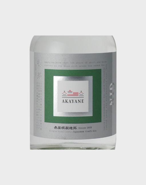 Akayane Green Tea Craft Gin