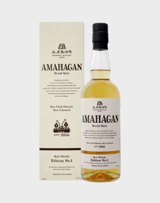 Amahagan World Malt Edition No.1
