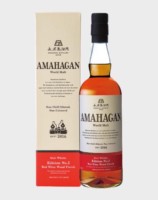 Amahagan World Malt Edition No.2 2019