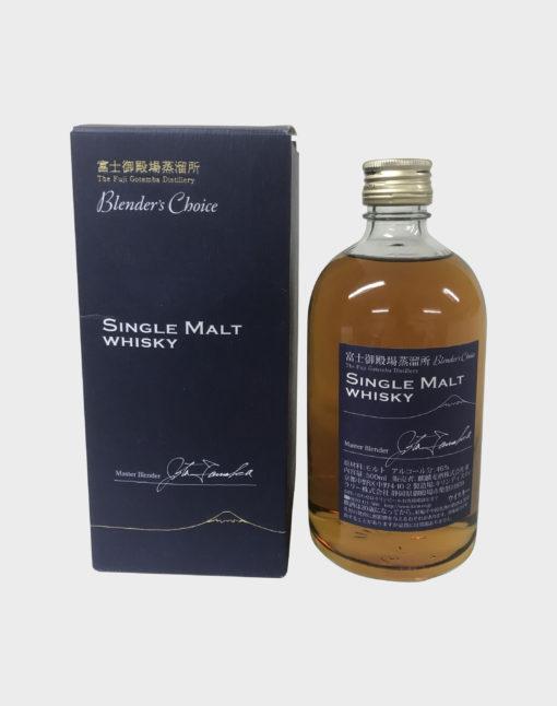 Blender's Choice Fuji Gotemba Single Malt Whisky ( Blue Box )