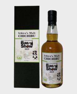 Ichiro's Malt & Grain White Wine Cask Bar Show 2019