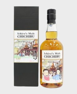 Ichiro's Chichibu Malt Dream Cask for TMC