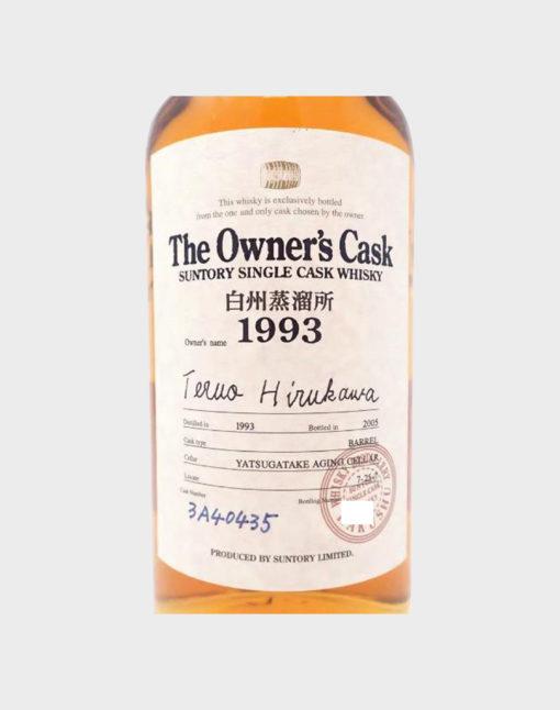 Suntory Hakushu Owner's Cask 1993-2005