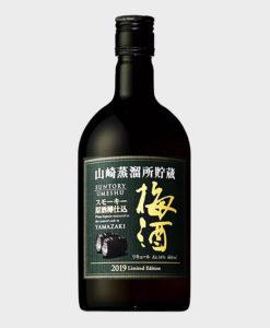 Suntory Yamazaki Umeshu Limited Edition 2019