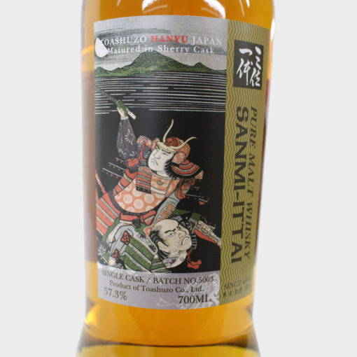 The legendary Warrior Whisky