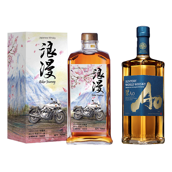 whisky-day-bottles