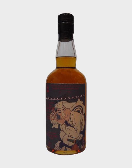 Hanyu 2000 'The Game' Cask #9805 Rum Finish