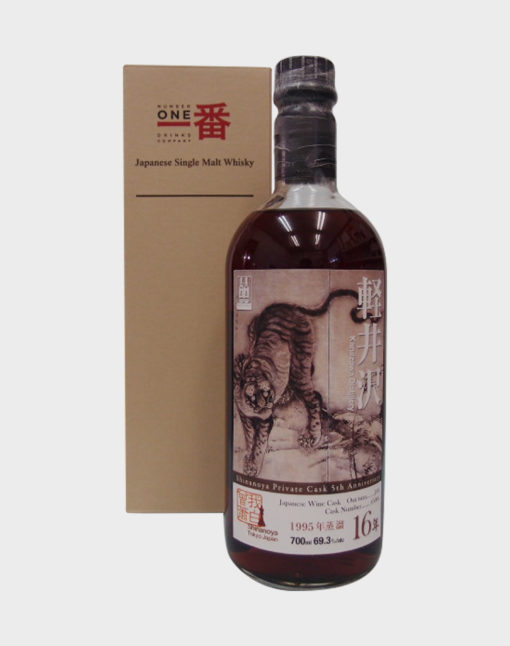 Karuizawa 16 Years Old Shinanoya Private Cask 5th Anniversary